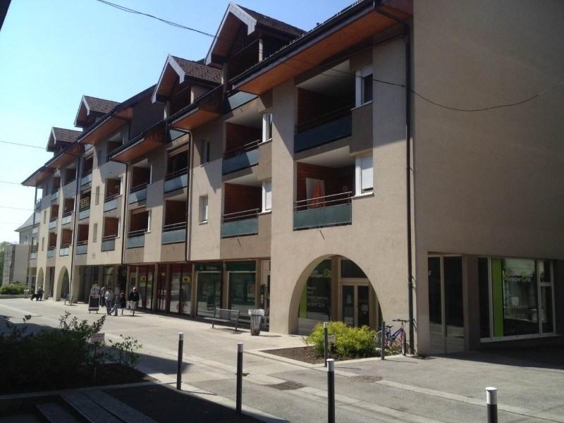 Location local commercial Bonneville 1100€ HT/HC - Photo 2