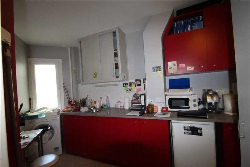 Vente appartement Chambery 160000€ - Photo 1