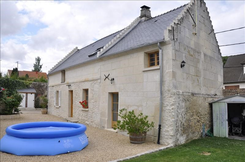 Vente maison / villa Soissons 272 000€ - Photo 1