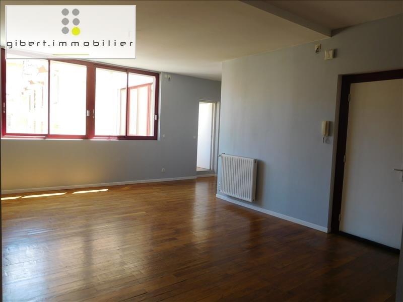 Location appartement Le puy en velay 570€ CC - Photo 8