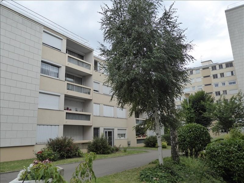 Vente appartement Gagny 170 000€ - Photo 1