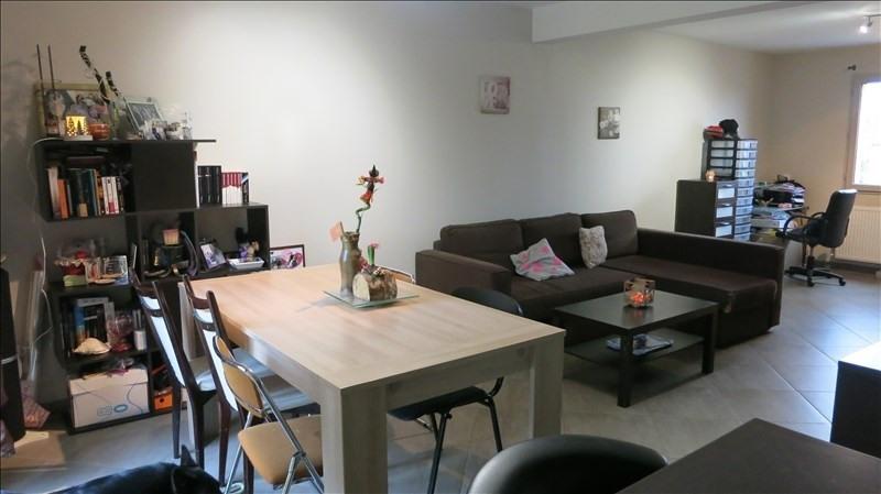 Vente maison / villa Pierre levee 249000€ - Photo 2