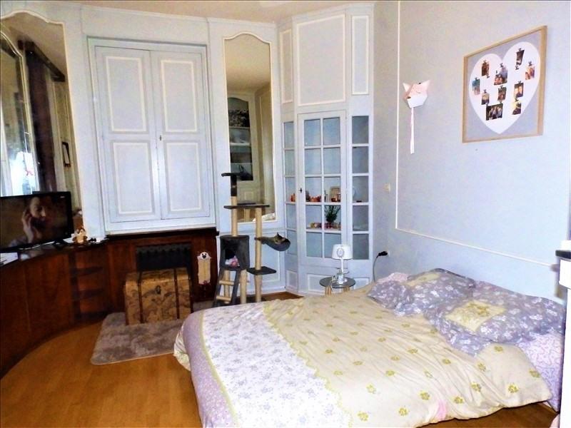 Vente appartement Moulins 33000€ - Photo 5
