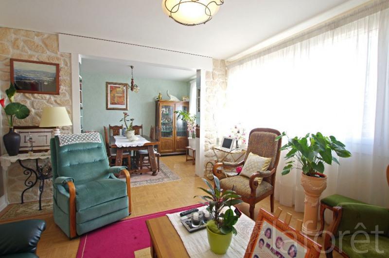 Sale apartment Cholet 87360€ - Picture 2