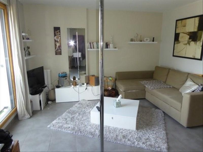 Vente appartement Prevessin-moens 255000€ - Photo 3