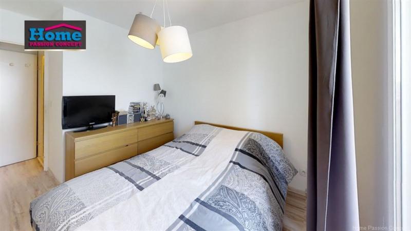 Vente appartement Nanterre 645000€ - Photo 6