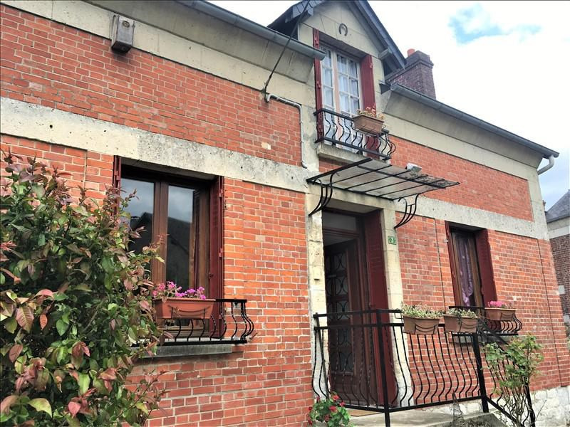 Vente maison / villa Soissons 125 000€ - Photo 3