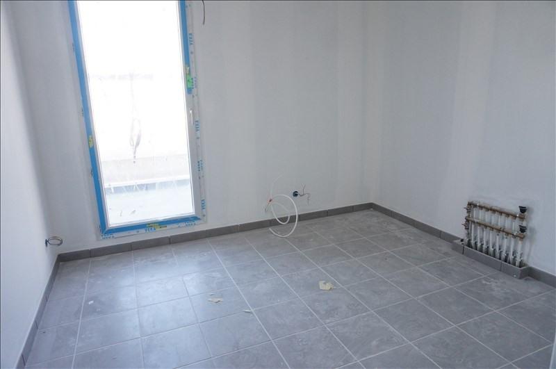 Vente appartement Colomiers 369000€ - Photo 8