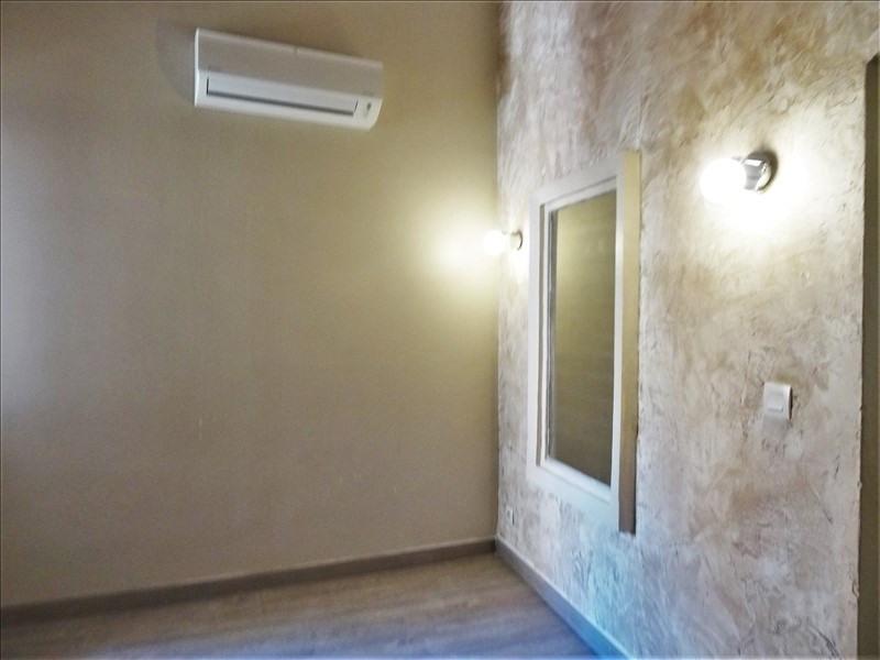 Sale apartment Frejus 135500€ - Picture 7