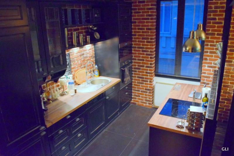 Vente appartement Lyon 8ème 269000€ - Photo 4