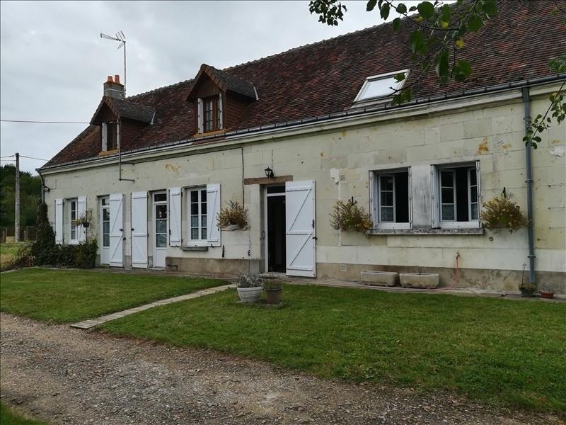 Sale house / villa Authon 223600€ - Picture 1
