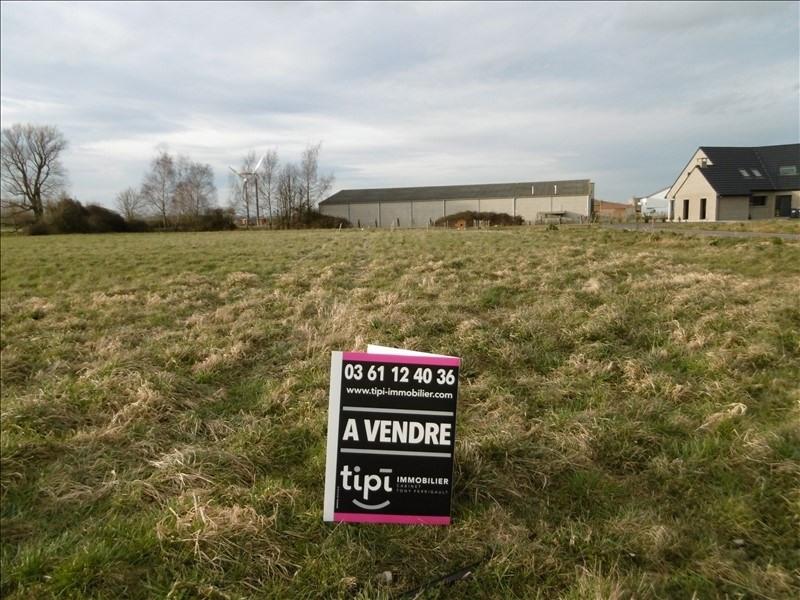 Vente terrain Hinges 60500€ - Photo 1