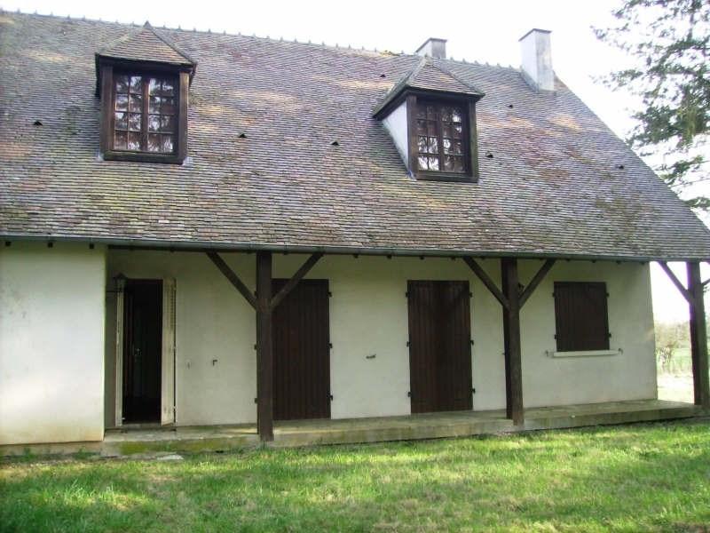 Verkoop  huis Sancoins 160000€ - Foto 1