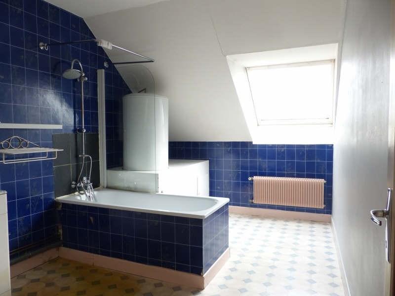 Vente maison / villa Neuvy sautour 101000€ - Photo 7
