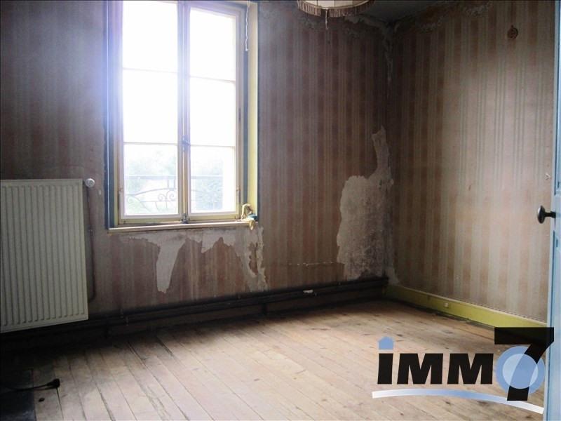 Venta  casa Saacy sur marne 159000€ - Fotografía 8