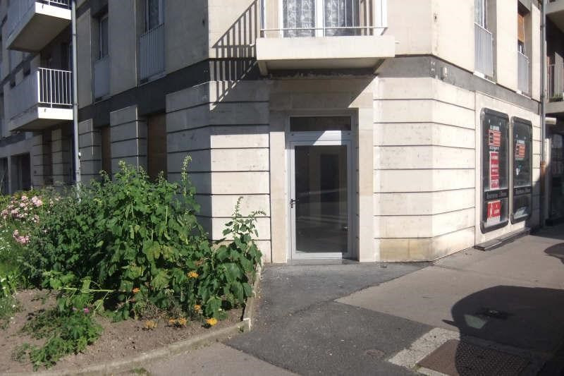 Location local commercial Soissons 2 750€ +CH/ HT - Photo 1