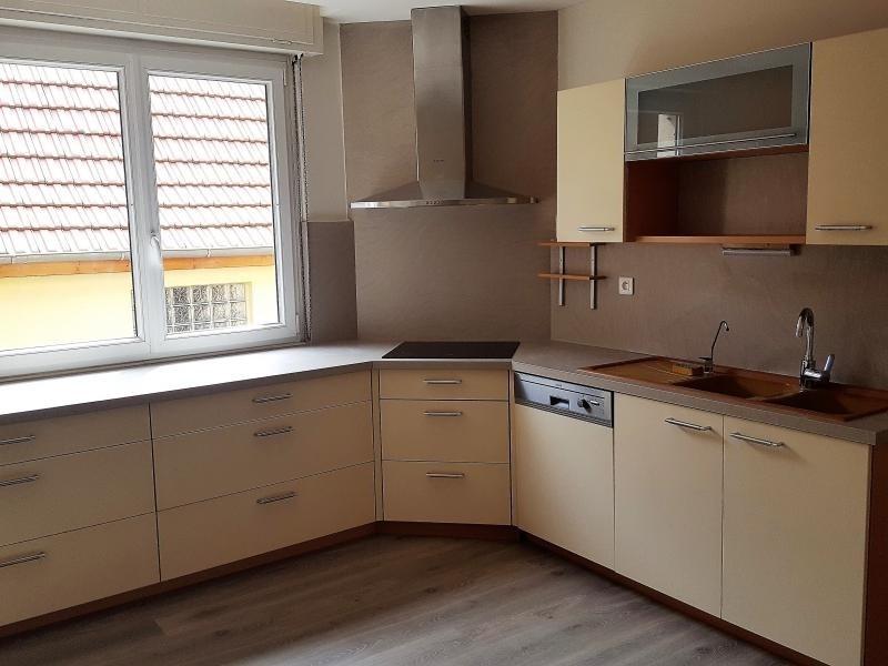 Sale house / villa Colmar 236000€ - Picture 1
