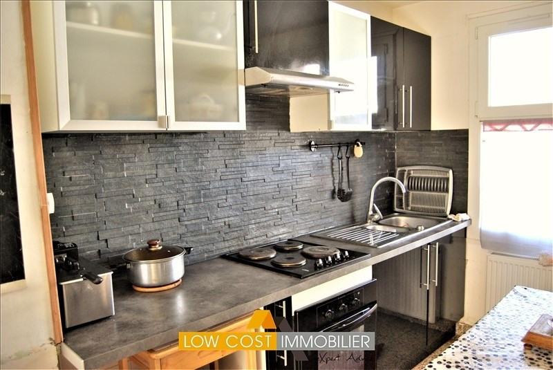 Vente maison / villa Marsannay la cote 261250€ - Photo 2