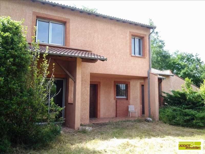 Vente maison / villa Castelnau d estretefonds 318000€ - Photo 2