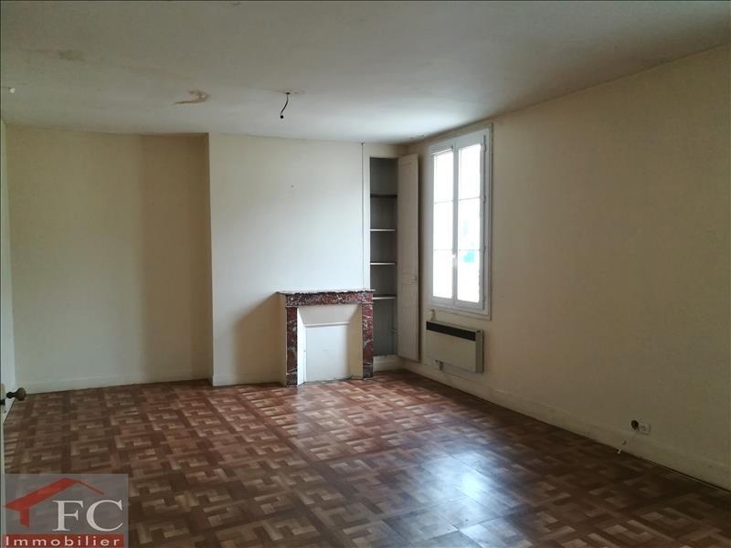 Sale building Chateau renault 59600€ - Picture 4