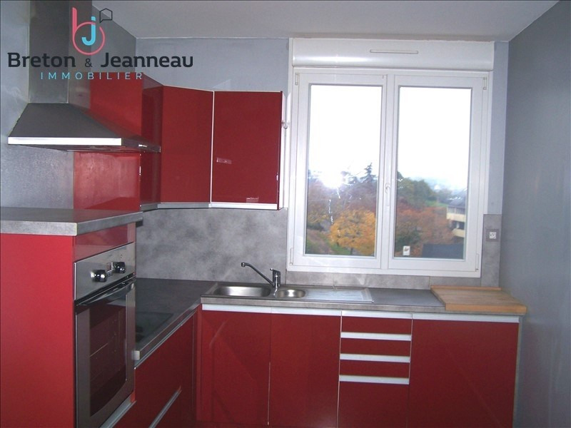 Location appartement Laval 620€ CC - Photo 1