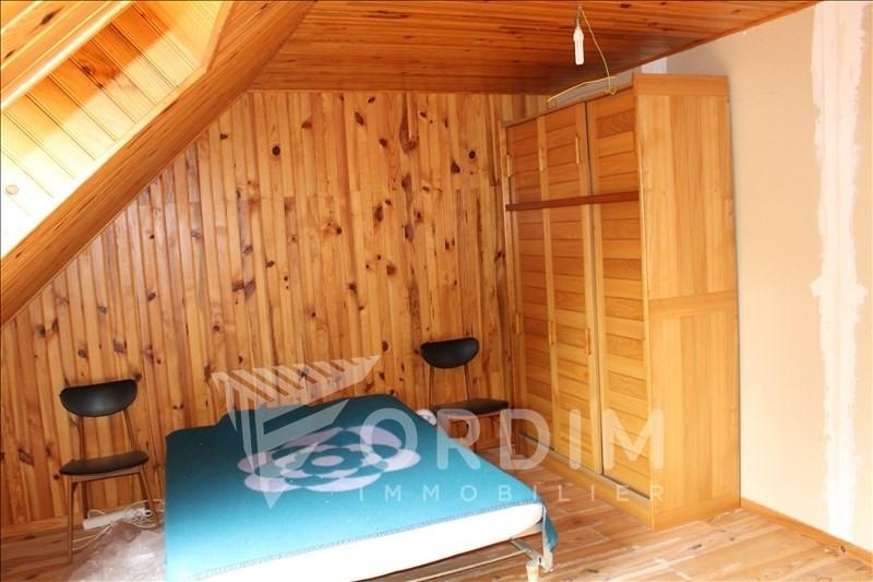 Vente maison / villa Bouhy 89000€ - Photo 9