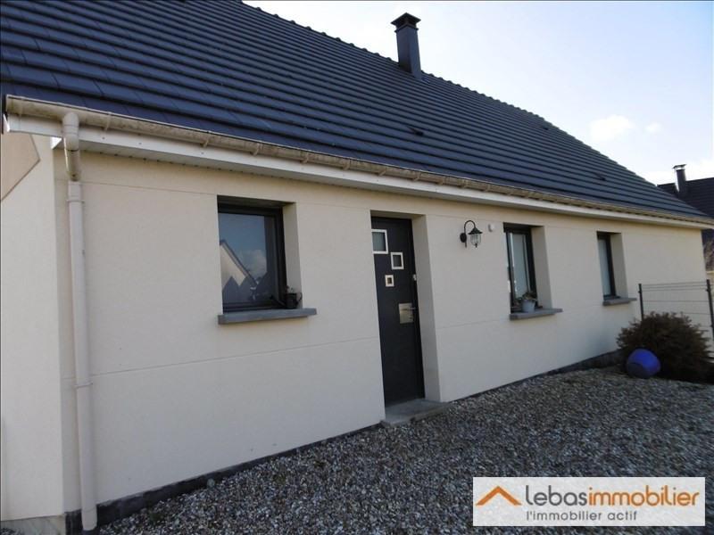 Vente maison / villa Doudeville 230000€ - Photo 6