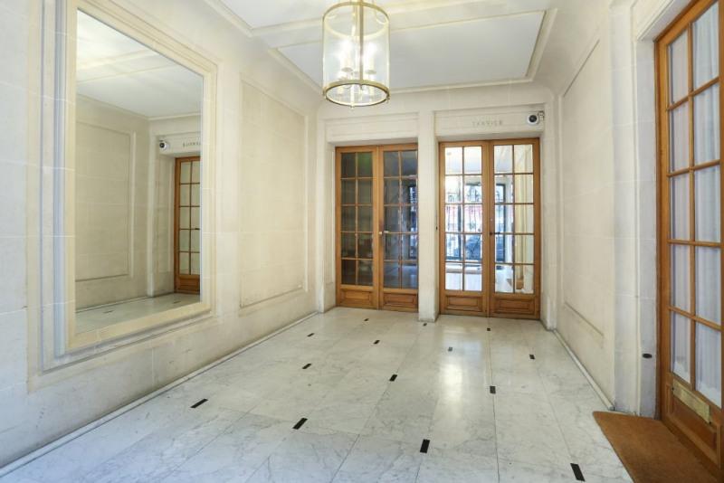 Aрендa квартирa Paris 5ème 5950€ CC - Фото 17