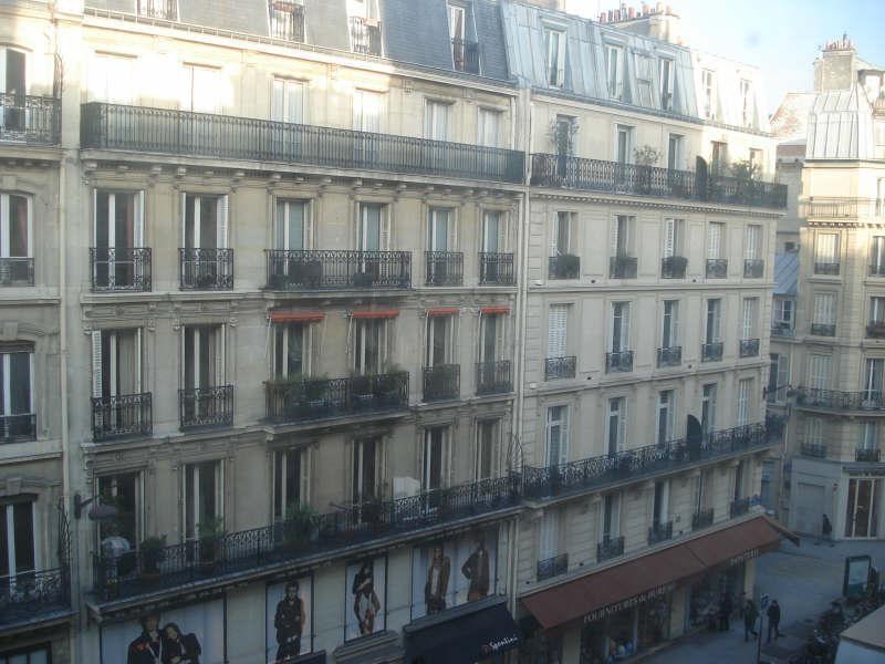 Location bureau Paris 1er 1500€ CC - Photo 1