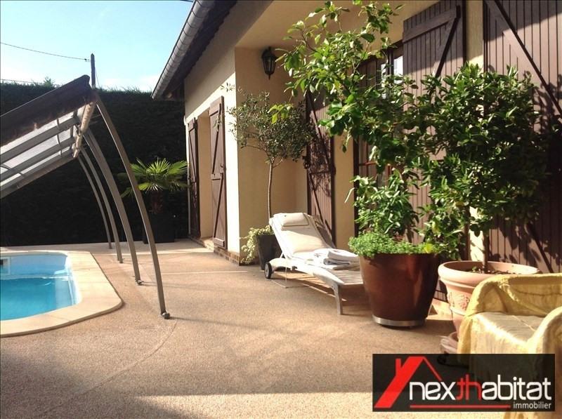 Vente de prestige maison / villa Les pavillons sous bois 580000€ - Photo 2