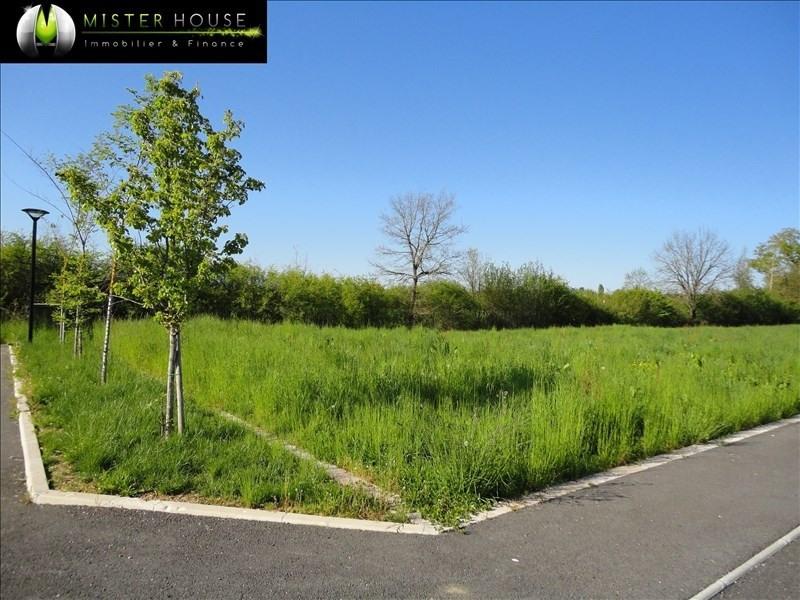 Vendita terreno Meauzac 48000€ - Fotografia 2