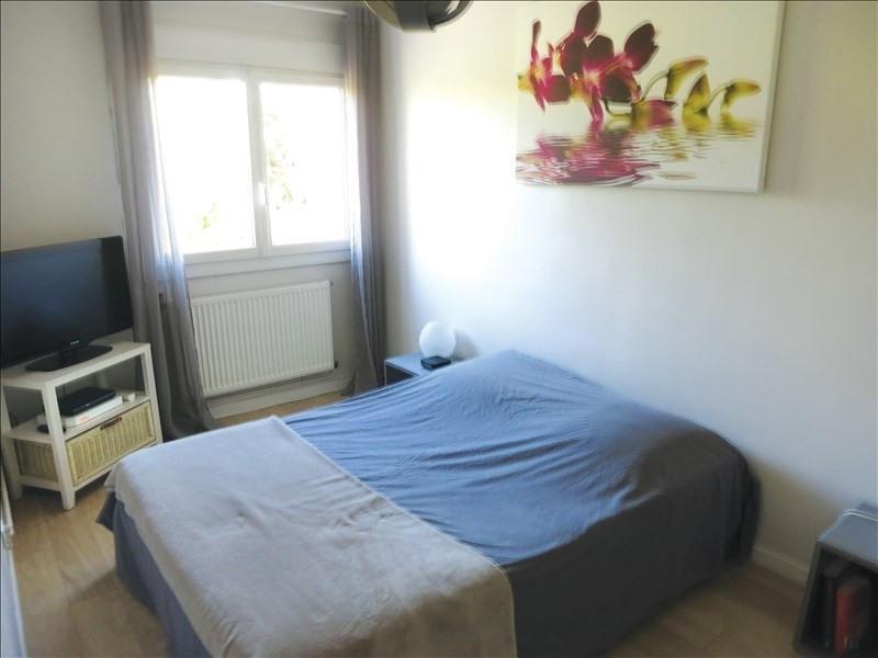 Vente appartement Montpellier 215000€ - Photo 6