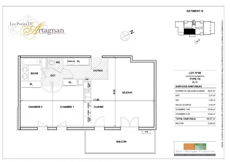 Vente appartement Colomiers 152000€ - Photo 2