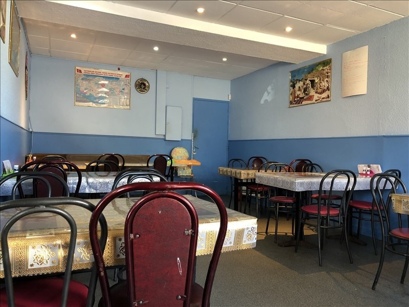 Commercial property sale shop Auray 81 500€ - Picture 1