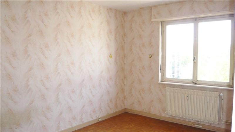 Vente appartement Illzach 40000€ - Photo 3