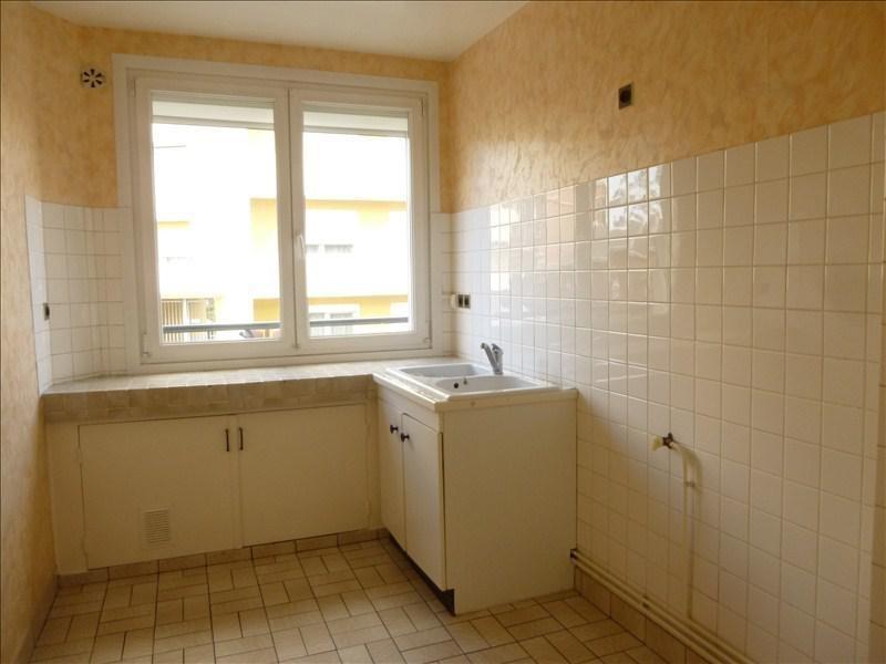Vente appartement St quentin 49700€ - Photo 1