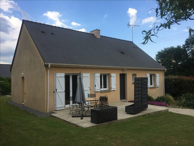 Vente maison / villa Savenay 175000€ - Photo 2