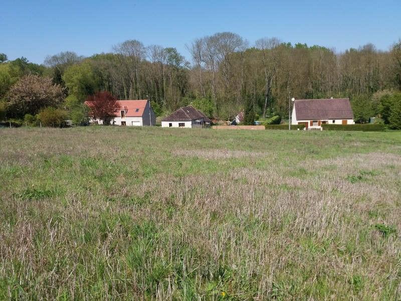 Vente terrain Dormelles 57000€ - Photo 3