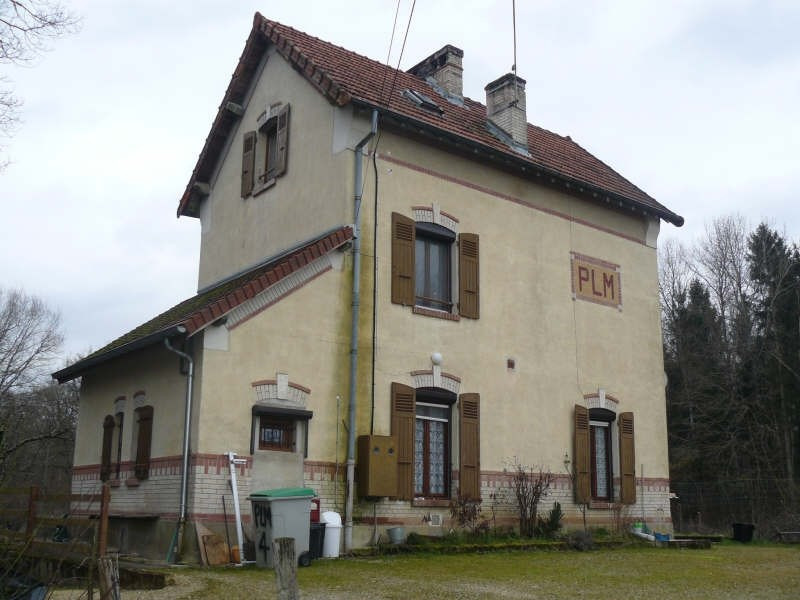 Vente maison / villa Vergigny 124 500€ - Photo 1