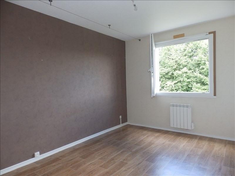 Vente appartement Yzeure 86000€ - Photo 4