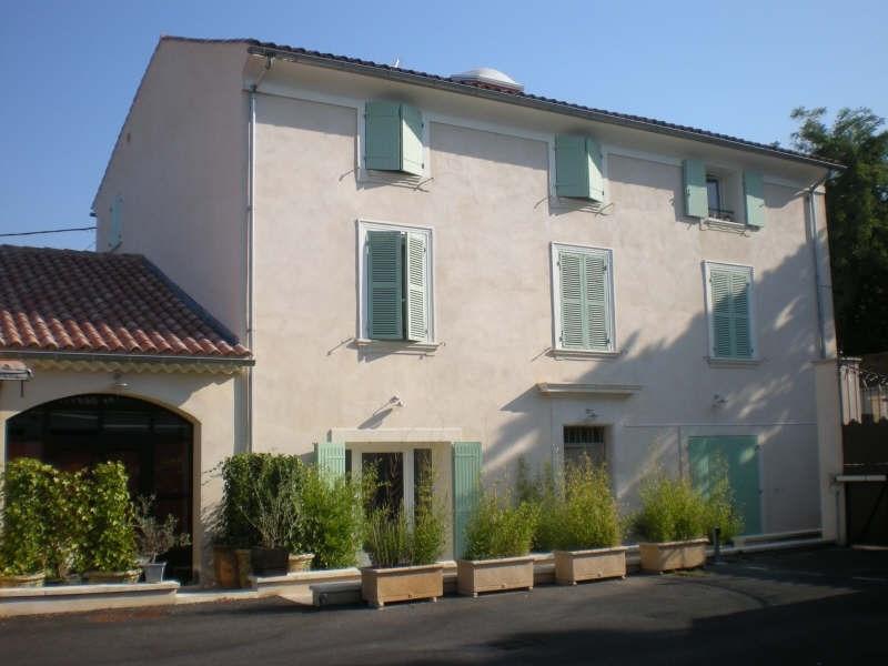 Location appartement Carpentras 563€ CC - Photo 1