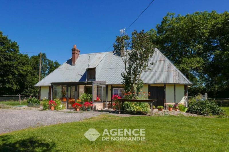 Vente maison / villa Montreuil-l'argille 75000€ - Photo 2