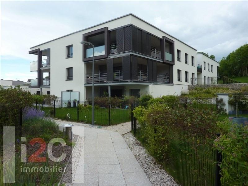 Sale apartment Divonne les bains 1350000€ - Picture 1