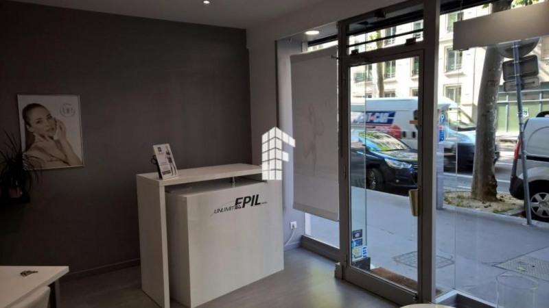 Location Local commercial Lyon 3ème 0