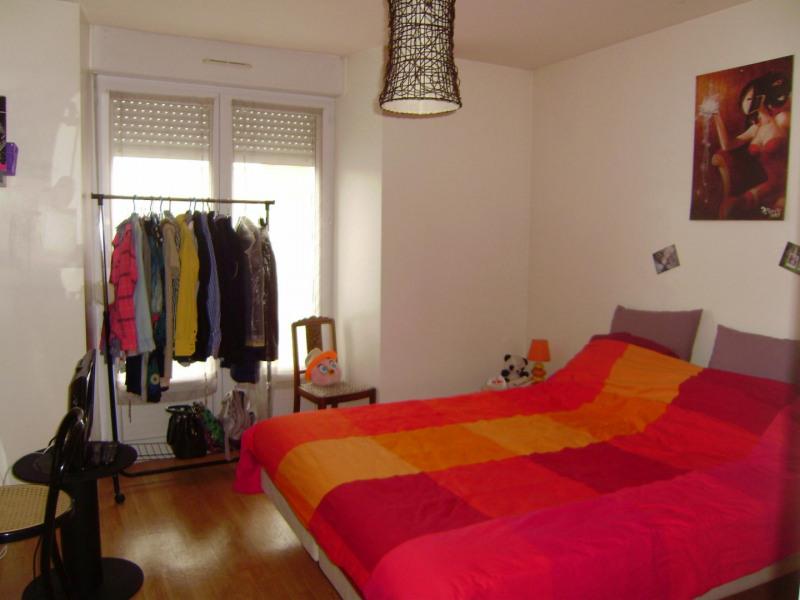 Rental apartment Condé-sur-marne 603€ CC - Picture 5