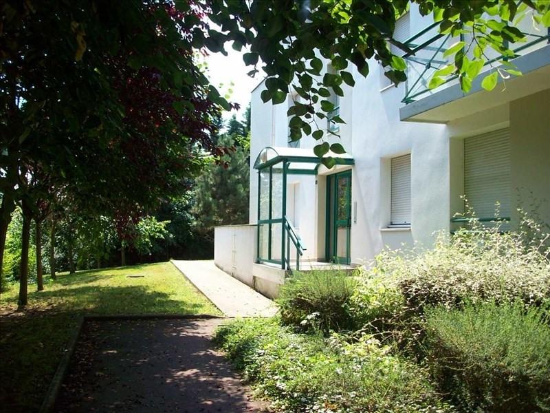 Location appartement Nantes 400€ CC - Photo 2