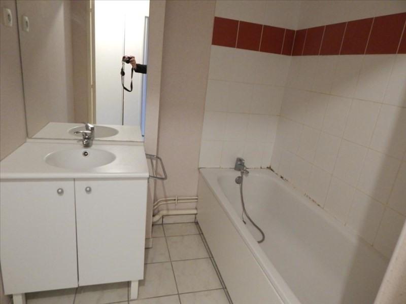 Vente appartement Vendome 69000€ - Photo 9