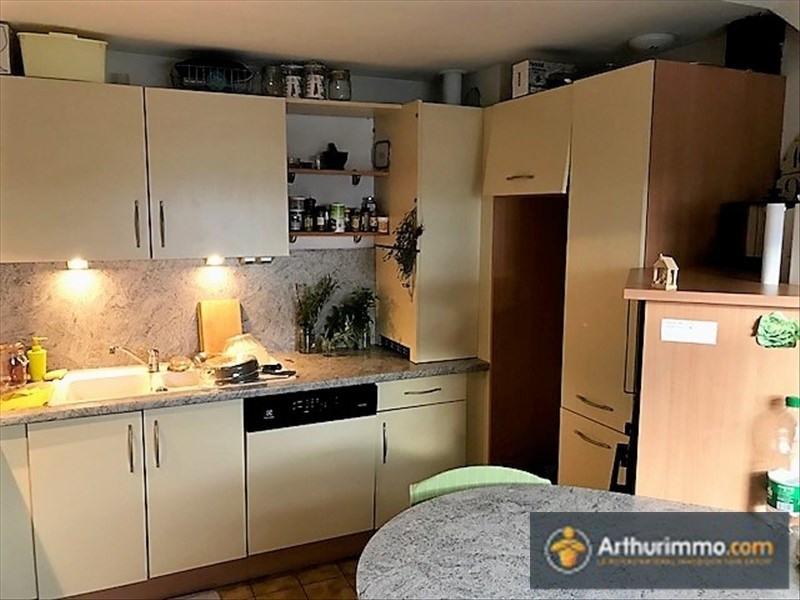 Sale apartment Colmar 132500€ - Picture 5