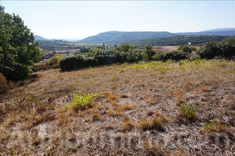 Vente terrain Le bosc 128000€ - Photo 4
