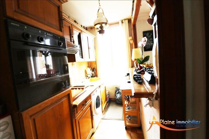 Sale apartment St denis 156000€ - Picture 4